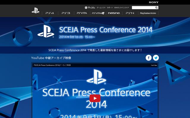 SCEJA Press Conference 2014