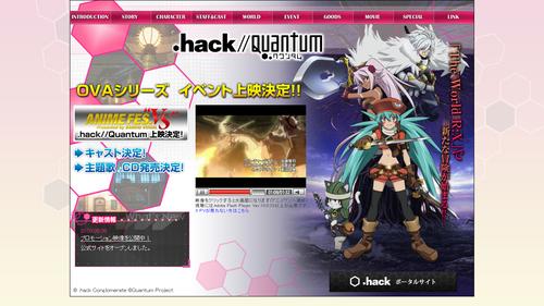 .hack//Quantum(クワンタム) オフィシャルサイト