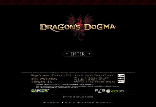 ドラゴンズ ドグマ(Dragon's Dogma) 公式サイト
