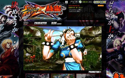STREET FIGHTER X 鉄拳 公式サイト